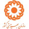 سازمان بهزیستی کشور